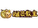 榴芒教主披薩品牌logo