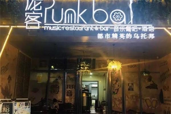 庞客音乐主题餐厅门店