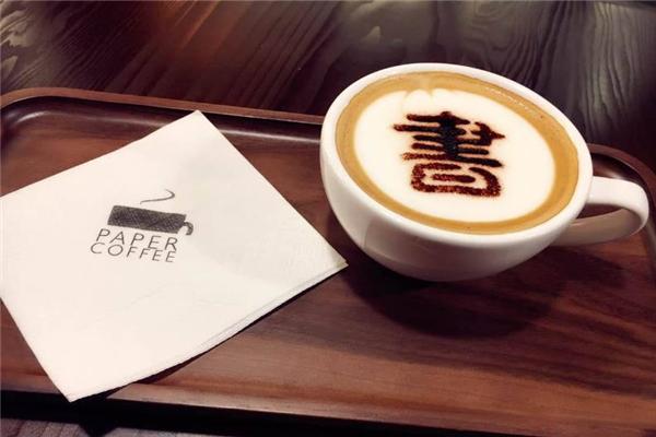 紙品咖啡牛奶