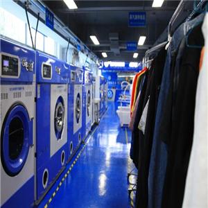 新麗洗衣洗衣