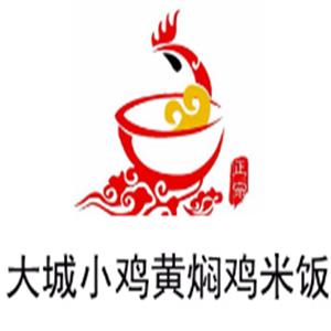 大城小鸡黄焖鸡米饭