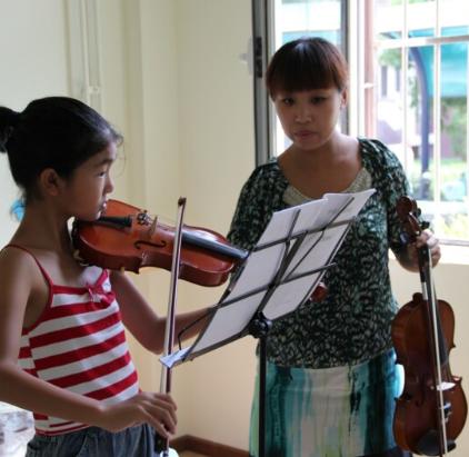 名師之生提琴培訓中心專業