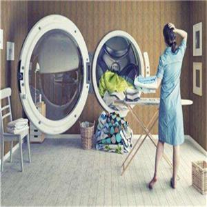 詩耐爾洗衣店