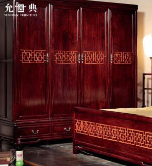 允典紅木家具柜子