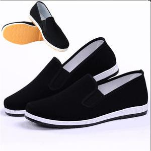 寶瀛齋老布鞋黑布鞋