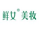 鮮女美妝品牌logo