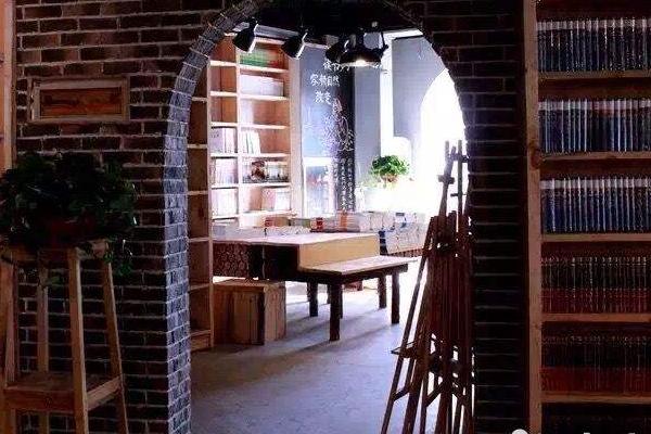 遇见书店咖啡安静