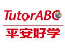 TutorABC 平安好学