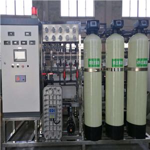 美滋源環保優質凈水設備