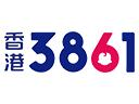香港3861国际母婴生活馆
