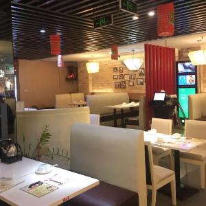 港兴荟香港茶餐厅