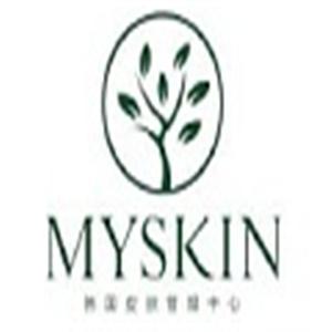 myskin皮膚管理加盟