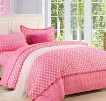 ulife家纺粉色