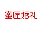 蜜匠婚礼品牌logo