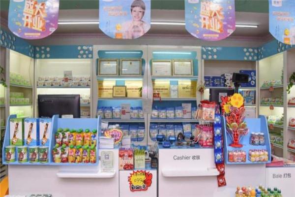 爱尚贝贝母婴生活馆产品
