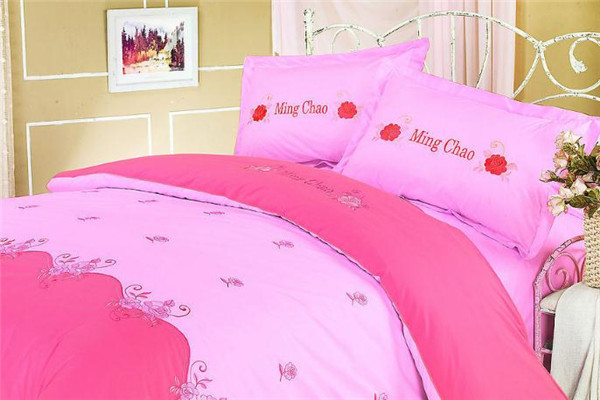 媛夢萊家紡粉色
