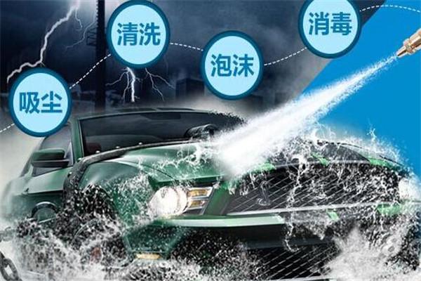 雷龍機器人洗車清洗