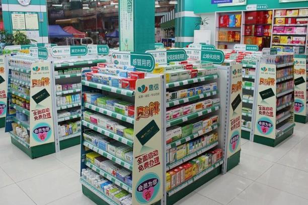 新开药店2018需要什么条件_乙类非处方药店开办条件_开药店的条件