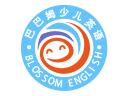 巴巴姆少儿英语品牌logo