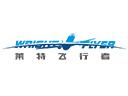 萊特飛行者品牌logo
