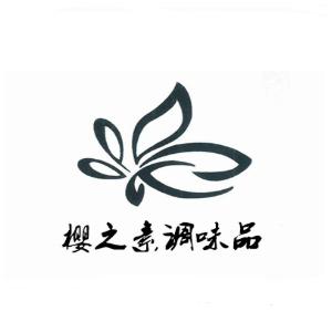 樱之素调味品雷竞技最新版