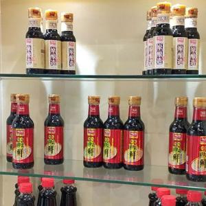 中旭调味品雷竞技最新版
