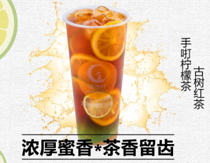 波波柠柠檬茶产品3