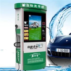 宝力洁智能自助洗车机方便