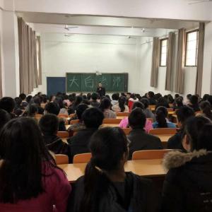 大白国际英语讲课