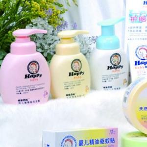 水润儿婴儿用品品牌