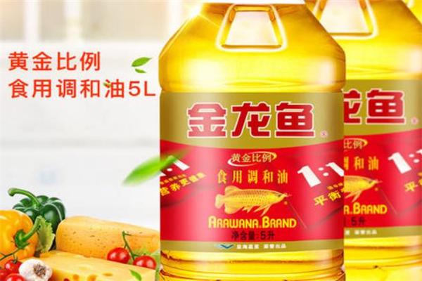金龍魚油宣傳