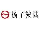 扬子果酒品牌logo