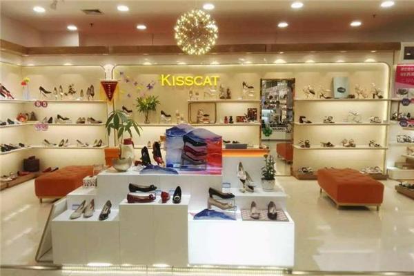 哈森鞋業店面