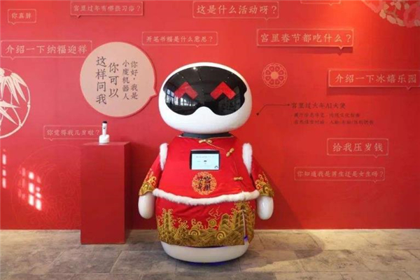 小度機器人新春
