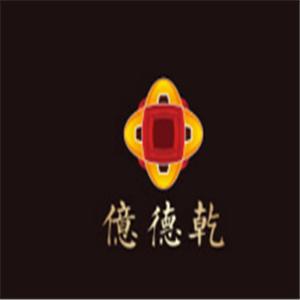 亿德乾珠宝雷竞技最新版
