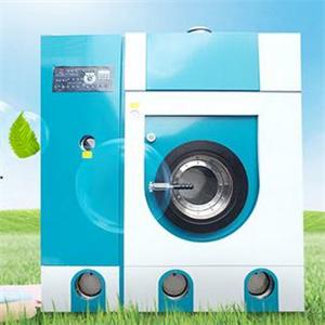 新一代绿色干洗设备