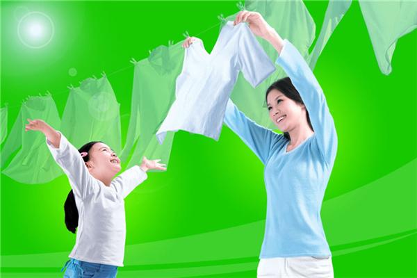 玉婷绿色干洗品牌