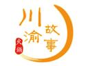 川渝故事市井雷竞技二维码下载品牌logo