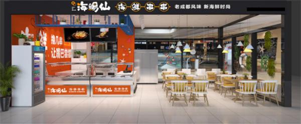 海赐仙海鲜串串雷竞技最新版4