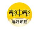 幫中幫項目超市品牌logo