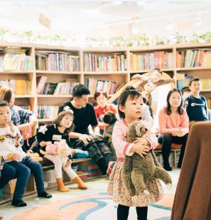 悦读奇缘亲子图书馆学员4