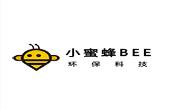 小蜜蜂环保智能垃圾分类回收雷竞技最新版