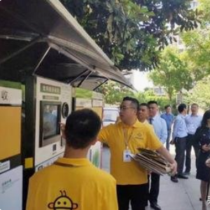 小蜜蜂环保智能垃圾分类回收操作