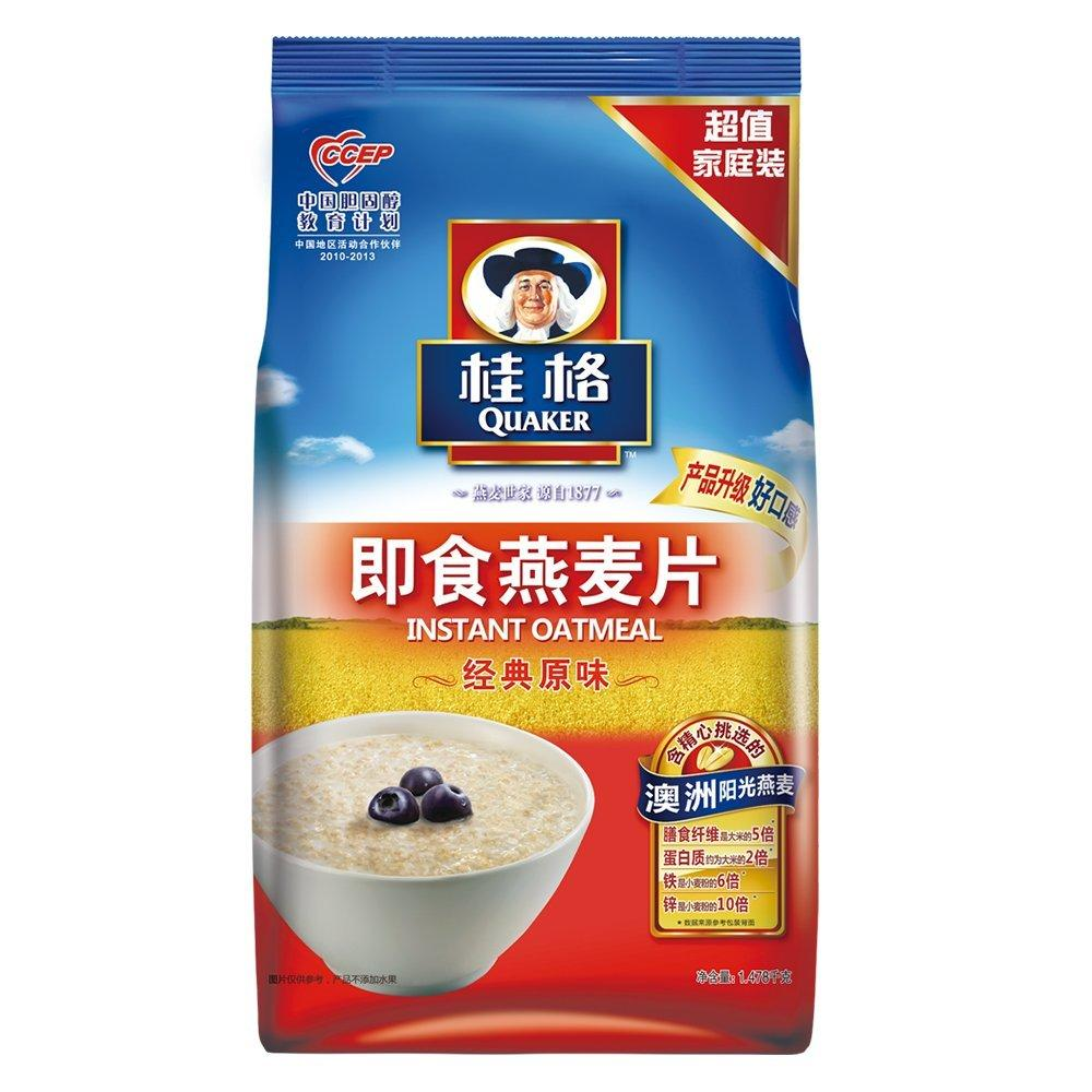 桂格燕麦片专业