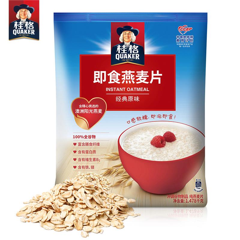 桂格燕麦片优质