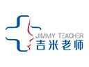 吉米老师轻养肤智慧体验店品牌logo