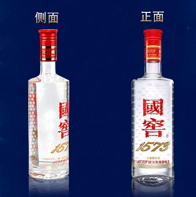 國窖1573酒美味