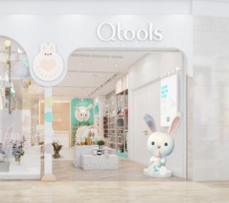 Qtools门店1
