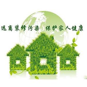 立佳潔空氣治理環保