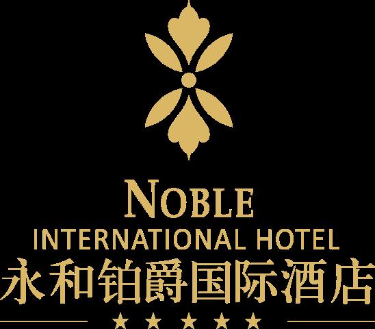 伯爵酒店加盟